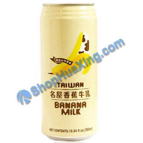 04 Banana Milk Drink 名屋香蕉牛乳 500ml