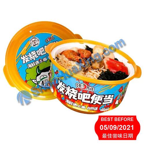 03 Energy Seafood Noodle (***买一送一***) 食族人 发烧吧便当 147g