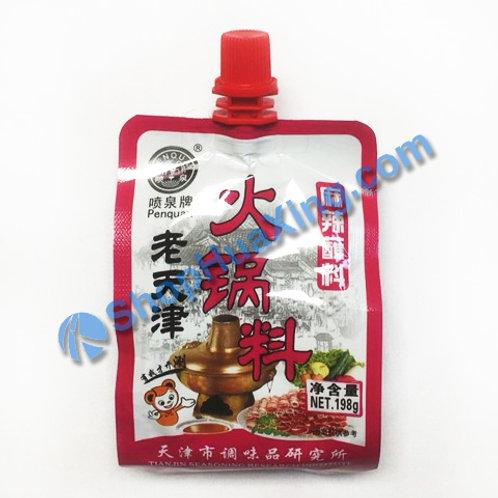 05 Hot Pot Dipping Sauce 喷泉 火锅料 麻辣蘸料 198g
