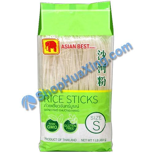 03 Asian Best Rice Sticks S 红象牌 沙河粉 小 454g