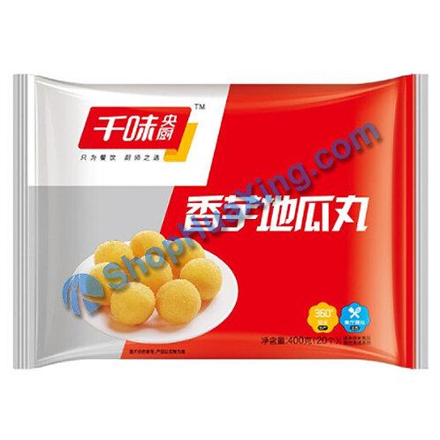 05 Taro and Sweet Potato Rice Ball 千味央厨 香芋地瓜丸 400g