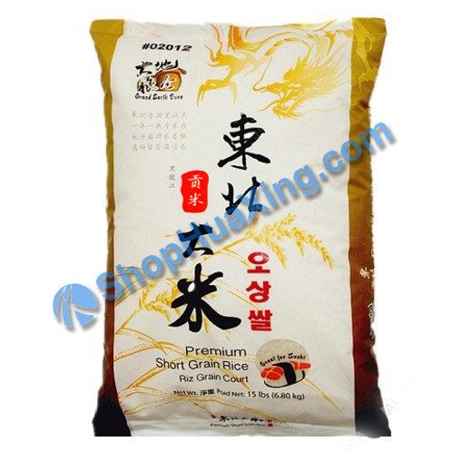 04 Premium Short Rice 东北大米 贡米 15LB