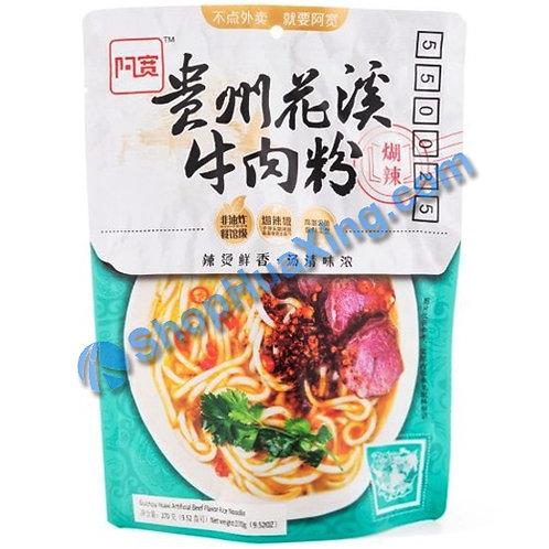 03 Rice Noodle Beef Flv 白家 阿宽 贵州花溪牛肉粉 270g