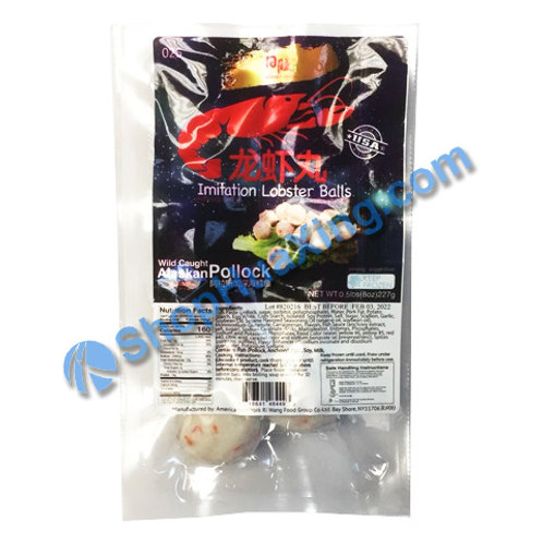 05 Imitation Lobster Ball 日旺 龙虾丸 227g