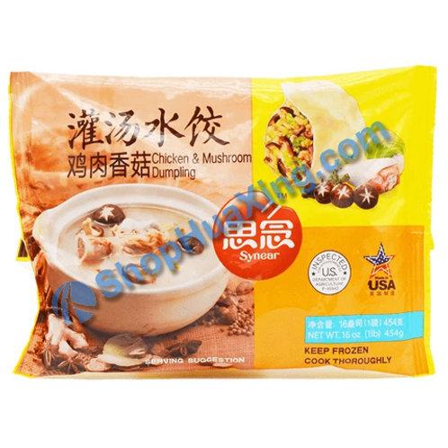 05 Synear Chicken & Mushroom Dumpling 思念灌汤水饺 鸡肉香菇 454g