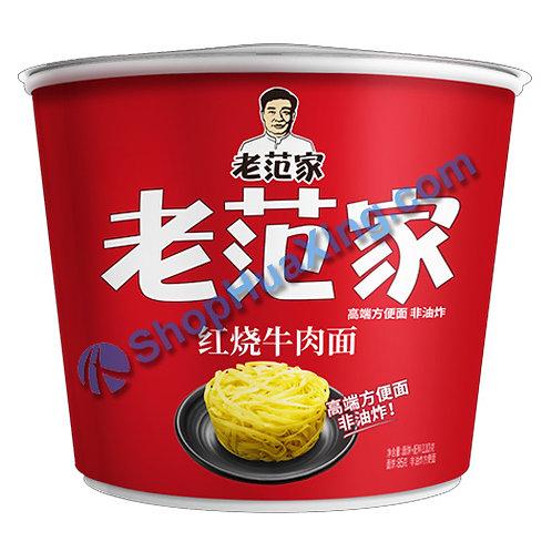 03 Fan's Premium Instant Noodle Stewed Beef Flv 老范家 红烧牛肉面 114g