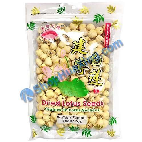 04 Dried Lotus Seeds 东明大桥 建宁白莲 200g