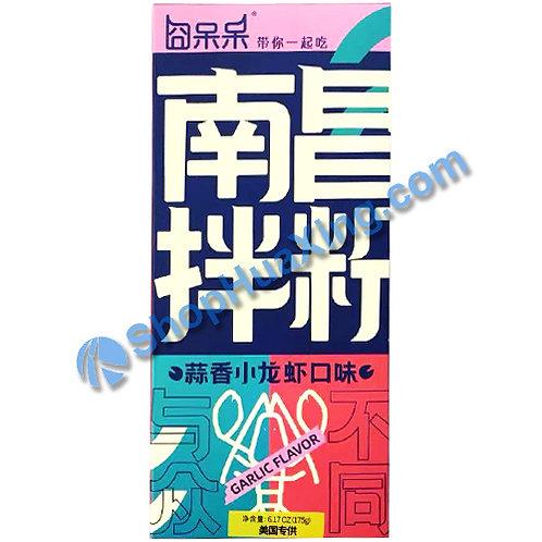 03 NanChang Rice Noodle Garlic Flv. 囧呆呆南昌拌粉 芙蓉小龙虾味 175g