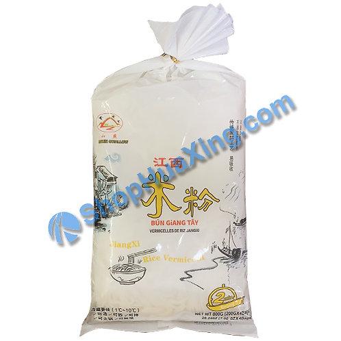 04 Jiang Xi Rice Vermicelli 山燕 新鲜江西米粉 800g