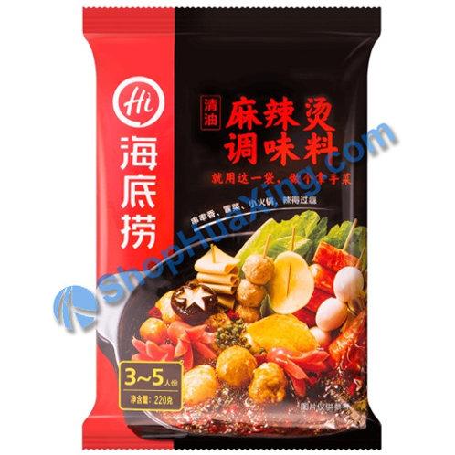 05 Hi Spicy Hot Pot Soup Base 海底捞 麻辣烫调味料 220g