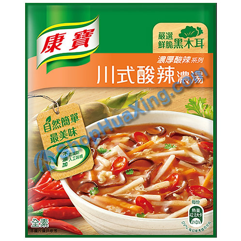 05 Knorr Extra Hot and Sour Soup 康宝 川式酸辣浓汤 50g