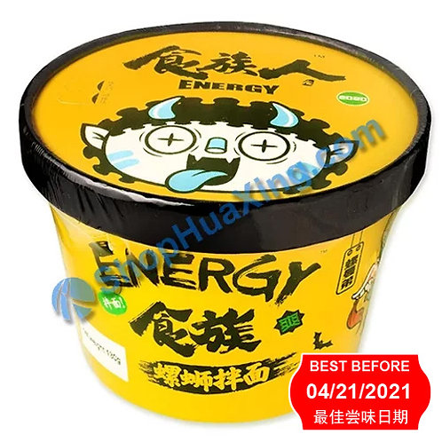 03 Energy Hot and Sour Vermicelli (***买一送一***) 食族人螺蛳拌面 130g