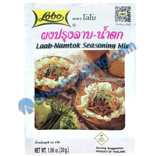 05 Lobo Laab-Namtok Seasoning Mix 生菜包醃料 30g