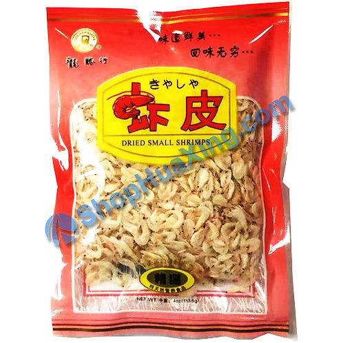 01 Dried Shrimp 龙胜行 虾皮 4oz