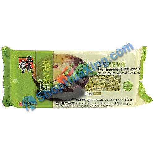03 Steamed Spinach Ramen w. Onion Flv. 五木 菠菜拉面 321g