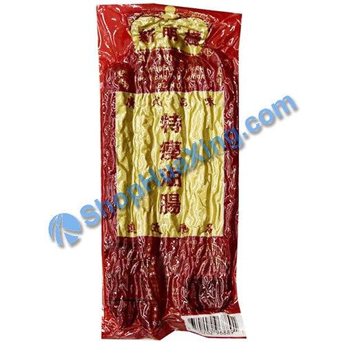 01 Chinese Style Extra Lean Sausage 新明栈 特瘦油肠 16oz