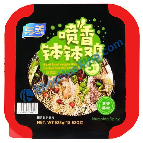 03 Bowl Bowl Veggie Chicken Numbing Spicy 与美 喷香钵钵鸡 清香藤椒 碗装 528g