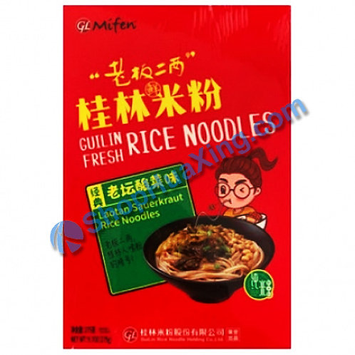 03 GLMifen GuiLin Rice Noodle LaoTan Sauerkraut Flv. 老板二两桂林鲜米粉 经典老坛酸菜味 275g