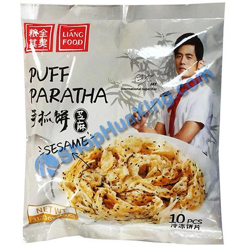 05 Frozen Puff Paratha Sesame Flv. 粮全其美手抓饼 芝麻味 900g