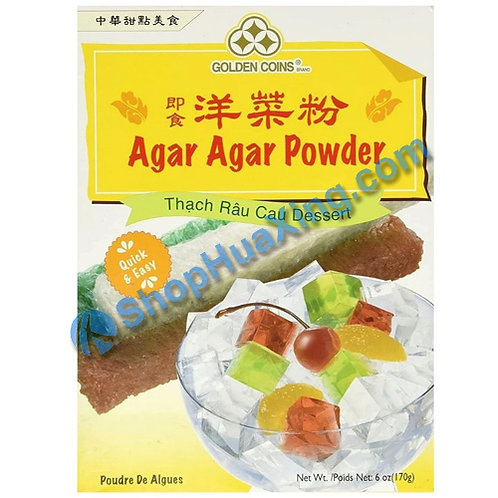 03 Golden Coins Agar Agar Powder 三钱 即食洋菜粉 170g