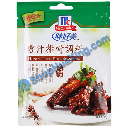 05 Honey Pork Ribs Seasoning 味好美 蜜汁排骨调料 40g
