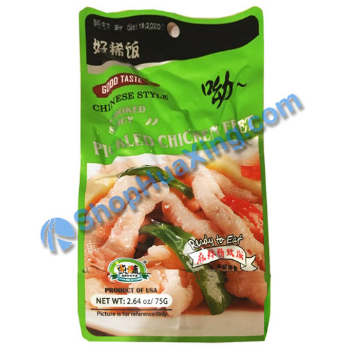 01 Cooked Spicy Pickled Chicken Feet 好稀饭山椒凤爪 75g