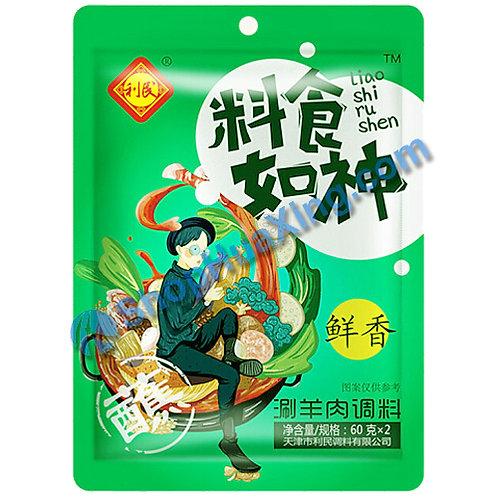 05 Hot Pot Dipping Sauce Mild Flv. 利民料食如神 涮羊肉调料 鲜香 120g