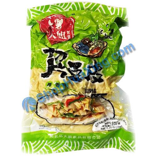 05 Bean Curd Sliced 马大姐厨坊 切片豆皮 原香味 1000g