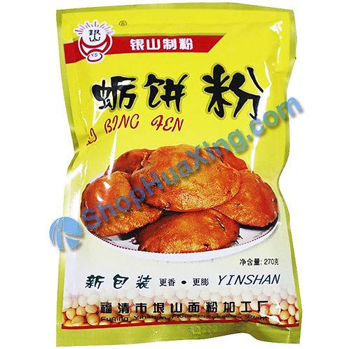 03 Li Bing Fen 银山 蛎饼粉 270g