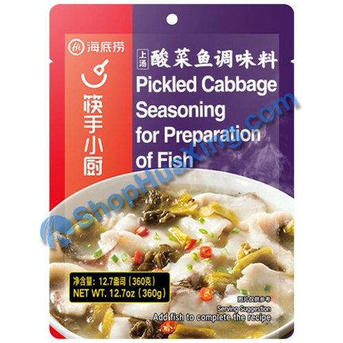 05 Hi Pickled Cabbage Seasoning for Fish 海底捞 上汤酸菜鱼调味料 360g