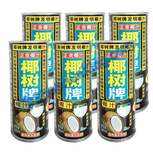04 Natural Coconut Milk Drink 椰树牌 椰子汁 罐装 6x245ml