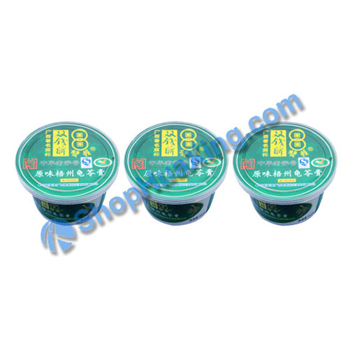 04 GuiLingGao-Original Flv 3 PCS 双钱牌 原味梧州龟苓膏 3盒装 X200g