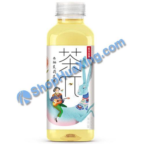 04 Grapefruit Jasmine Teas 农夫山泉 茶π 西柚茉莉花茶 500ml