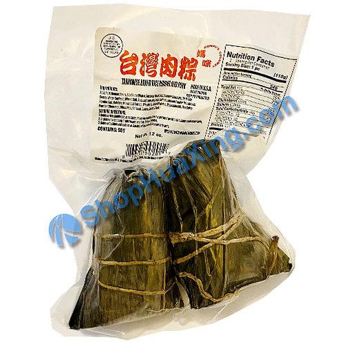 05 Mommy's Gourmet TaiWan Rice Dumpling 妈咪 台湾肉粽 12oz