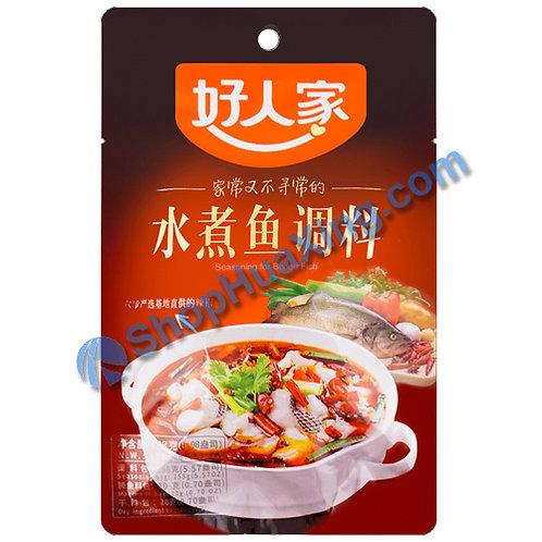 05 Seasoning for Boiled Fish 好人家 水煮鱼调料 198g