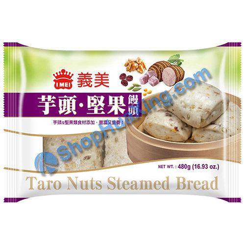05 Imei Taro Nuts Steamed Bread 义美 芋头坚果馒头 480g