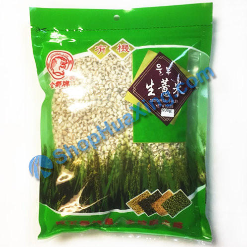 04 Dried Pearl Barley 金狮牌 有机生薏米 2LB
