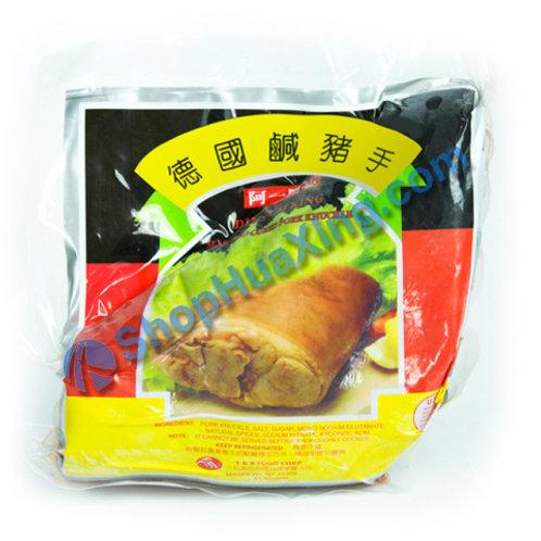 05 Cured Pork Knuckle 德国咸猪手