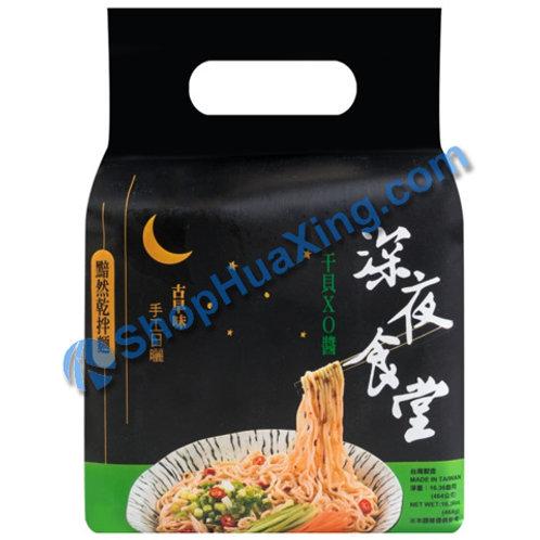 03 Scallop X O Sauce Noodles 深夜食堂 黯然干拌面 干贝XO酱 464g