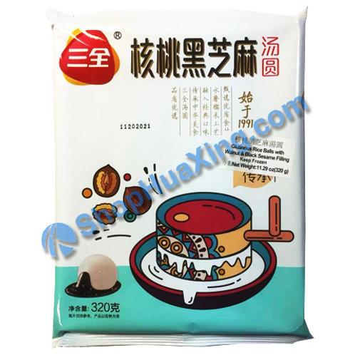 05 Rice Balls w/ Walnut & Sesame Paste 三全 核桃黑芝麻汤圆 320g