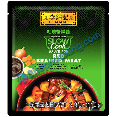 05 LKK Slow Cook Sauce for Red Braised Meat 李锦记 红烧慢燉酱 110g