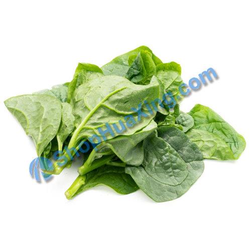 01 Malabar Spinach 1.2-1.4LB 潺菜 皇宫菜 木耳菜 /包