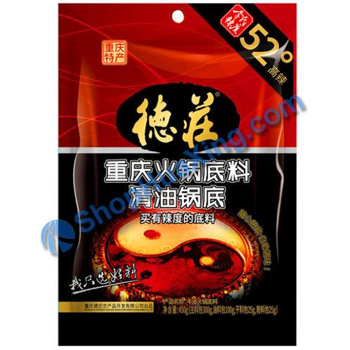 05 Hot Pot Sauces Spicy 德庄重庆火锅 清油锅底 52度辣 4包装 450g
