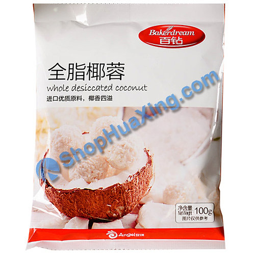 03 Whole Desiccated Coconut 百钻 全脂椰蓉 100g