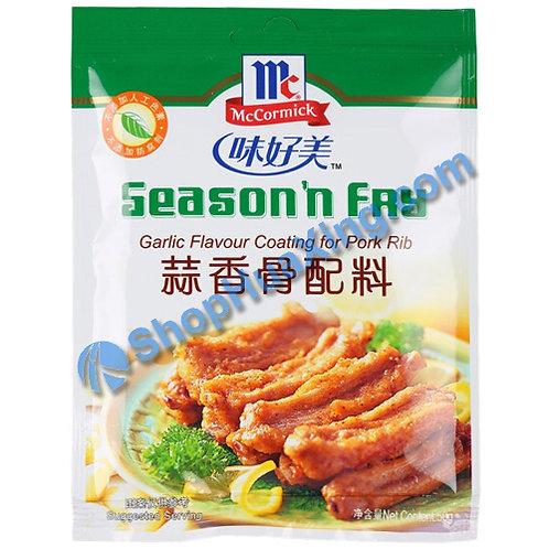 05 Garlic Flv. Coating for Pork Rib 味好美 蒜香骨配料 50g