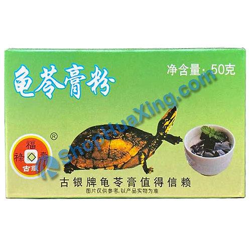 03 Gu Yin Grass Jelly Powder 福禄寿 龟苓膏粉 50g