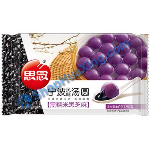 05 Synear Black Pearl Sesame Rice Ball 思念宁波汤圆 黑糯米黑芝麻 400g
