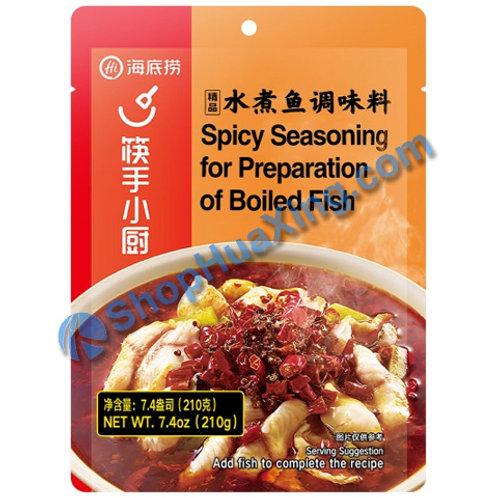 05 Hi Spicy Seasoning for Boiled Fish 海底捞 精品水煮鱼调味料 210g