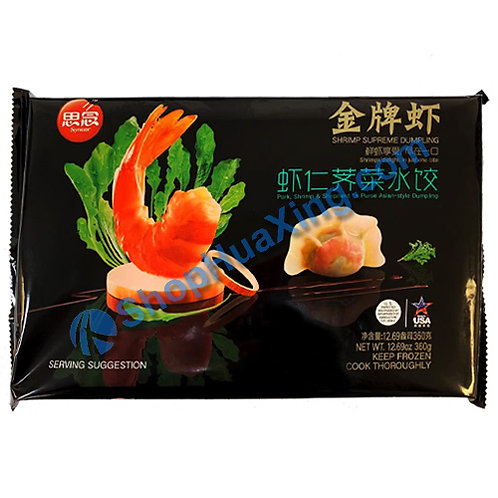 05 Synear Shrimp Pork Shepherd Dumpling 思念金牌虾 虾仁荠菜水饺 360g