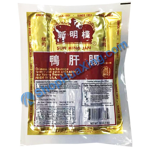 01 Chinese Style Sausage w. Turkey Duck Liver 新明栈 鸭肝肠 1LB